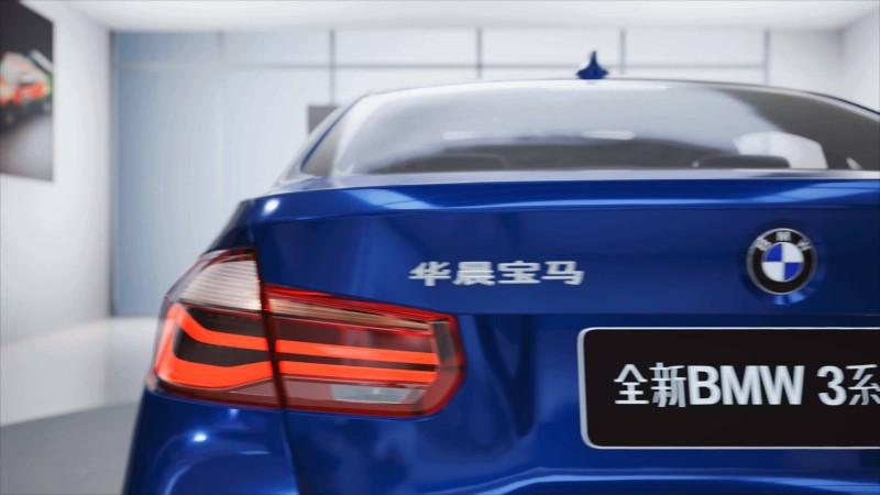 BMW_Configurator001